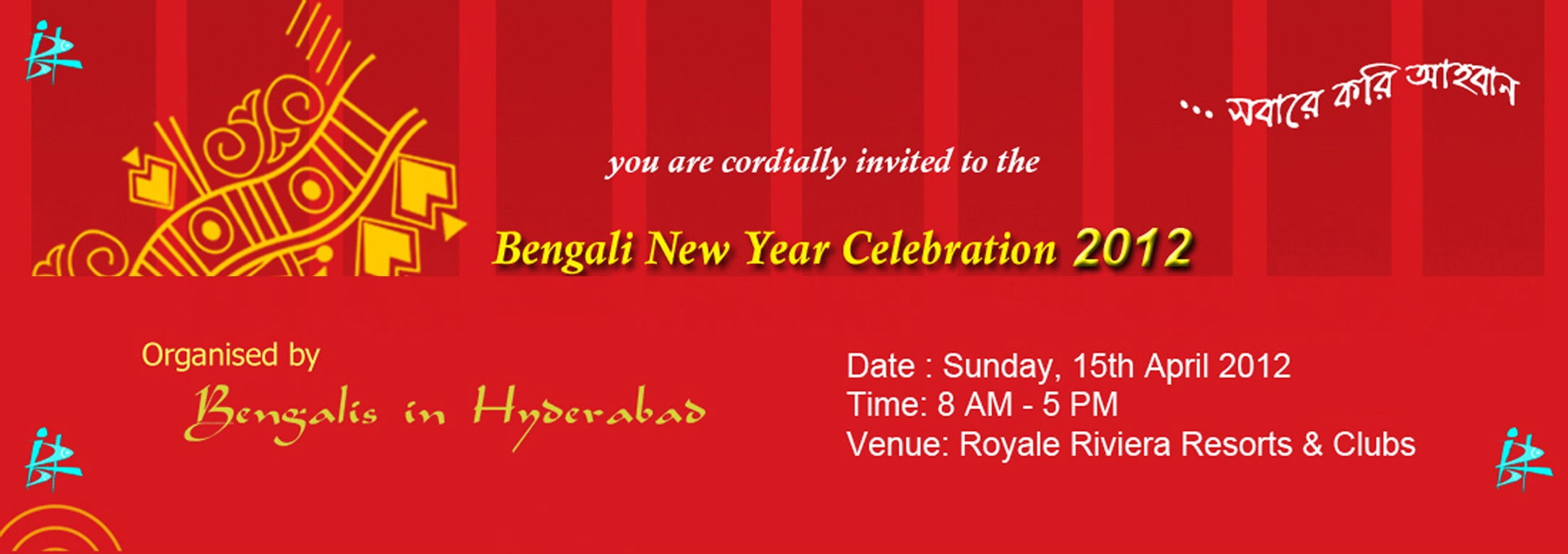 Bengali New Year Calendar : Bengali new year celebrations tickets sun apr