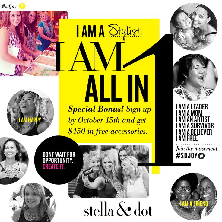 Stella dot opportunity event tickets wed jul 8 2015 for Stella and dot san francisco