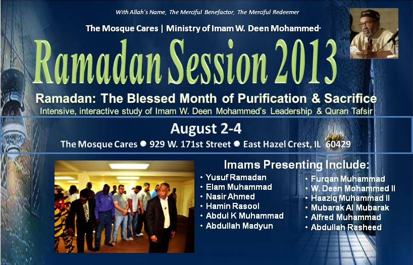 Ramadan Session 2013