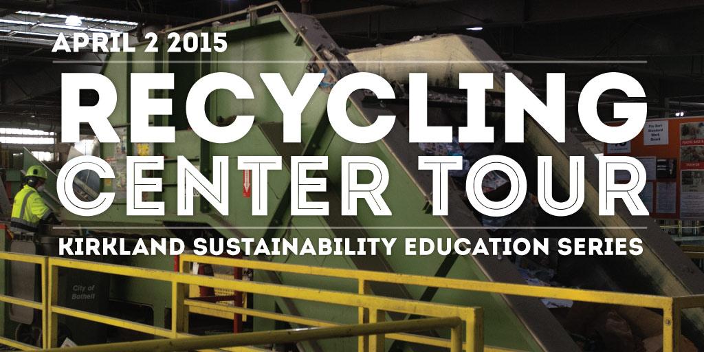 recycling center tour
