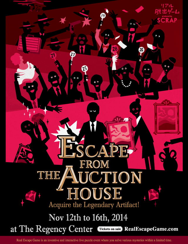 Escape from the Auction House
