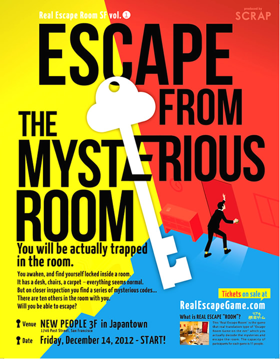 Escape from the Mysterious Room - Real Escape Room SF vol.1