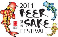 2011 Beer and Sake Festival