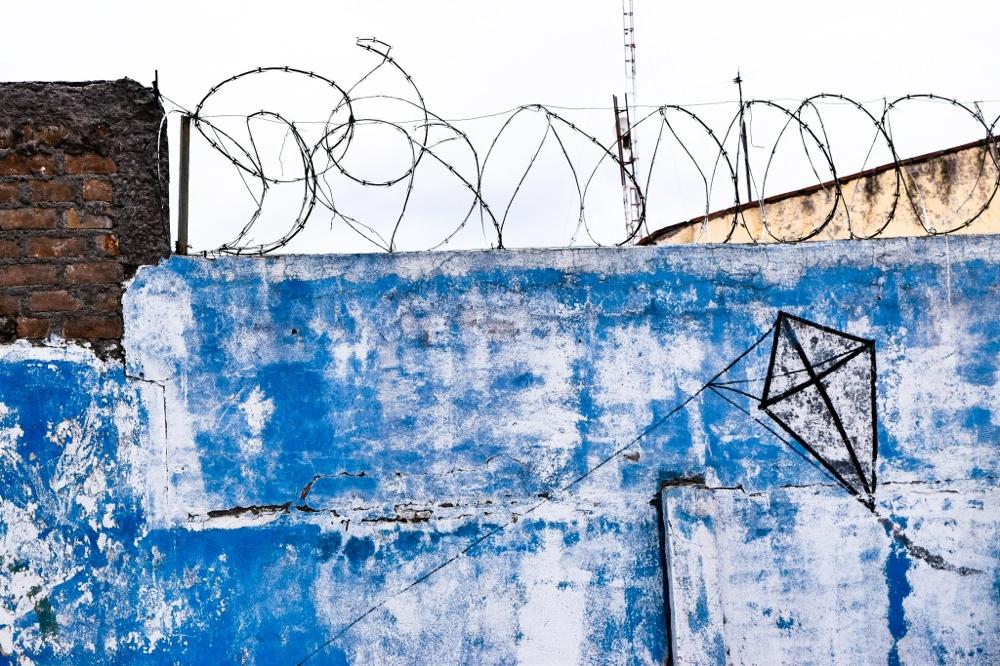 Yanamilla Prison