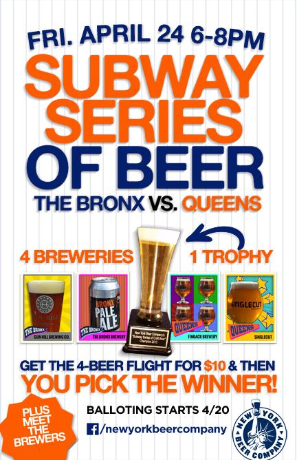 Subway Series Beer