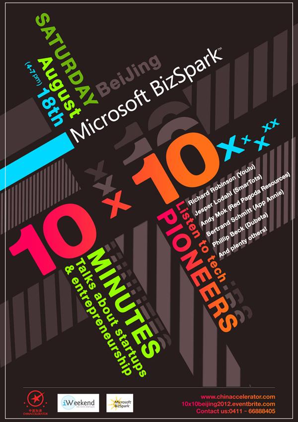 10X10 Beijing 2012 poster