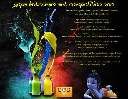 Gopa Kuteeram Art Competition Flyer