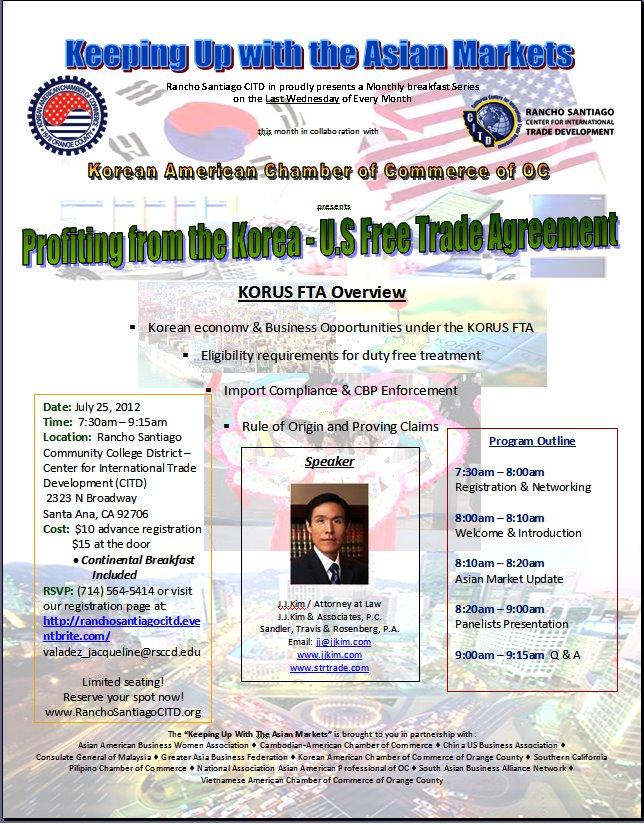 Asian Business Association Orange County - Ass-1355