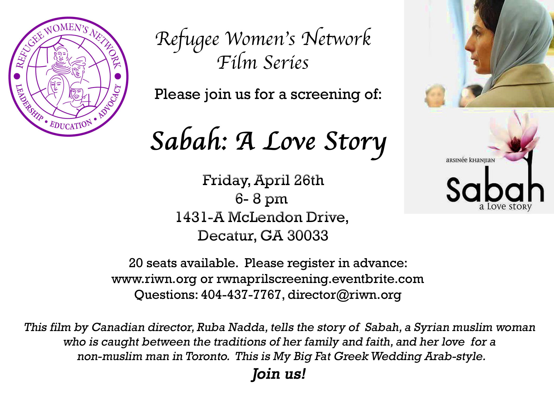 Flyer for screening of Sabah: A Love Story