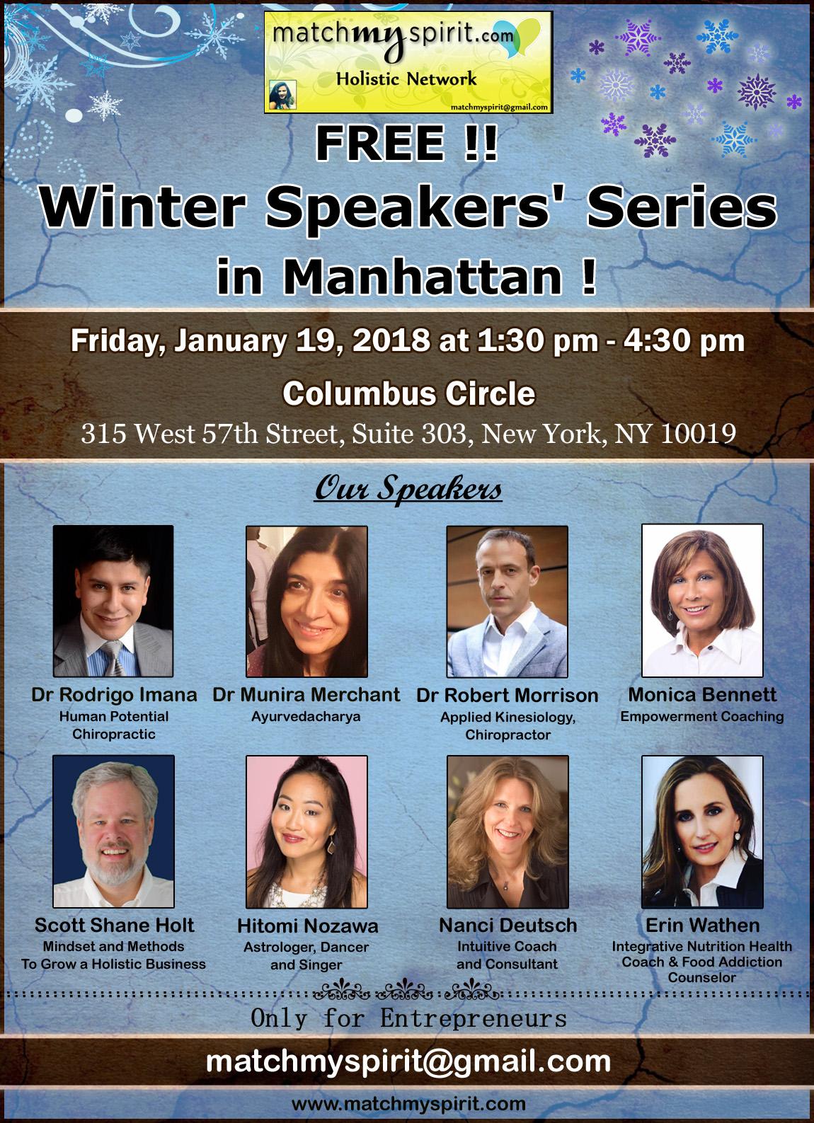 FREE!! Winter Speakers' Series in Manhattan !