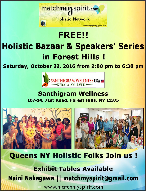 FREE!! Holistic Bazaar & Speakers' Series in Forest Hills !