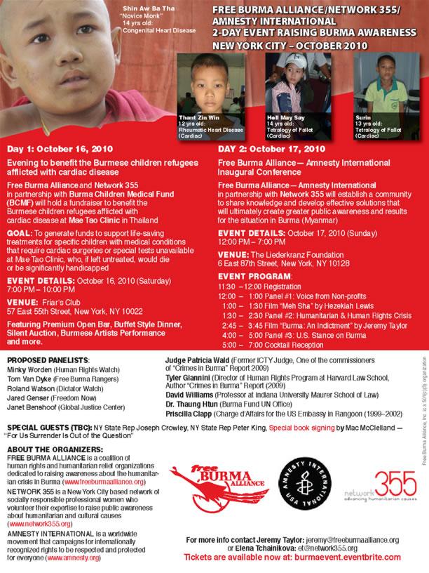 Burma 2 Day Event