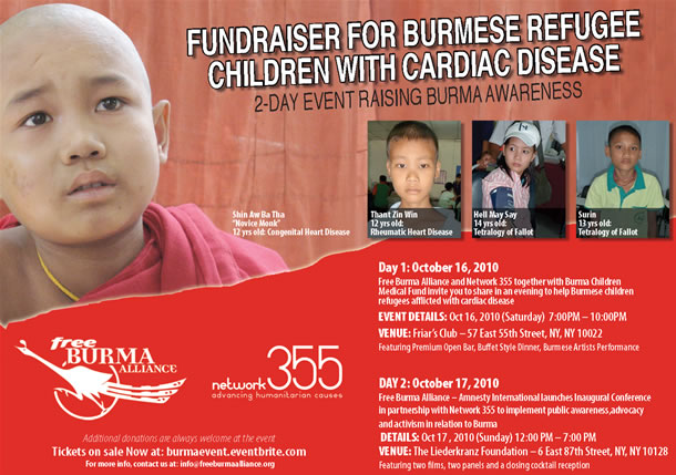 Fundraiser for burmese children with cardiac disease