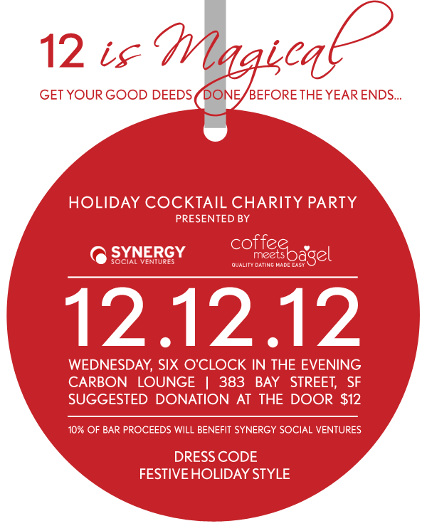 Holiday Cocktail Charity Party