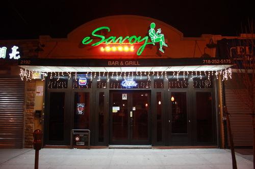 eSavoy Lounge