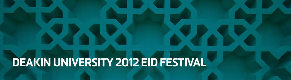 Eid Festival Header