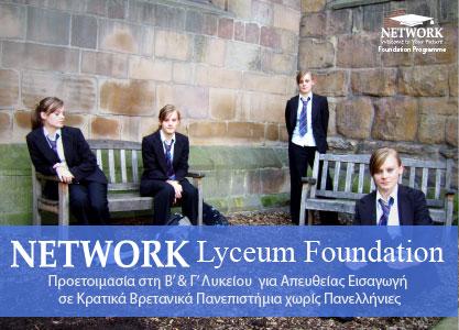 NETWORK Lyceum