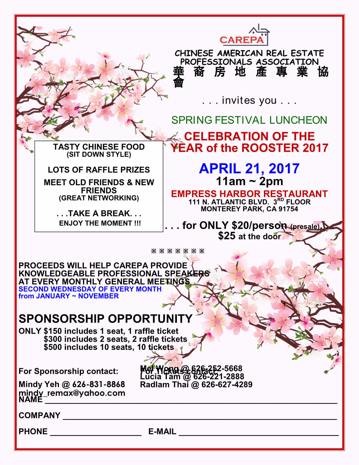 CAREPA Spring Festival 2017