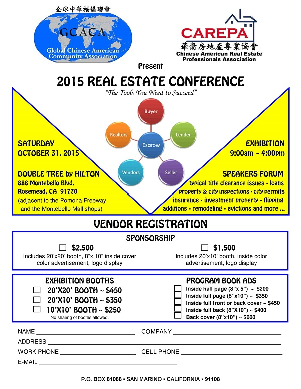 2015 Real Estate Conference