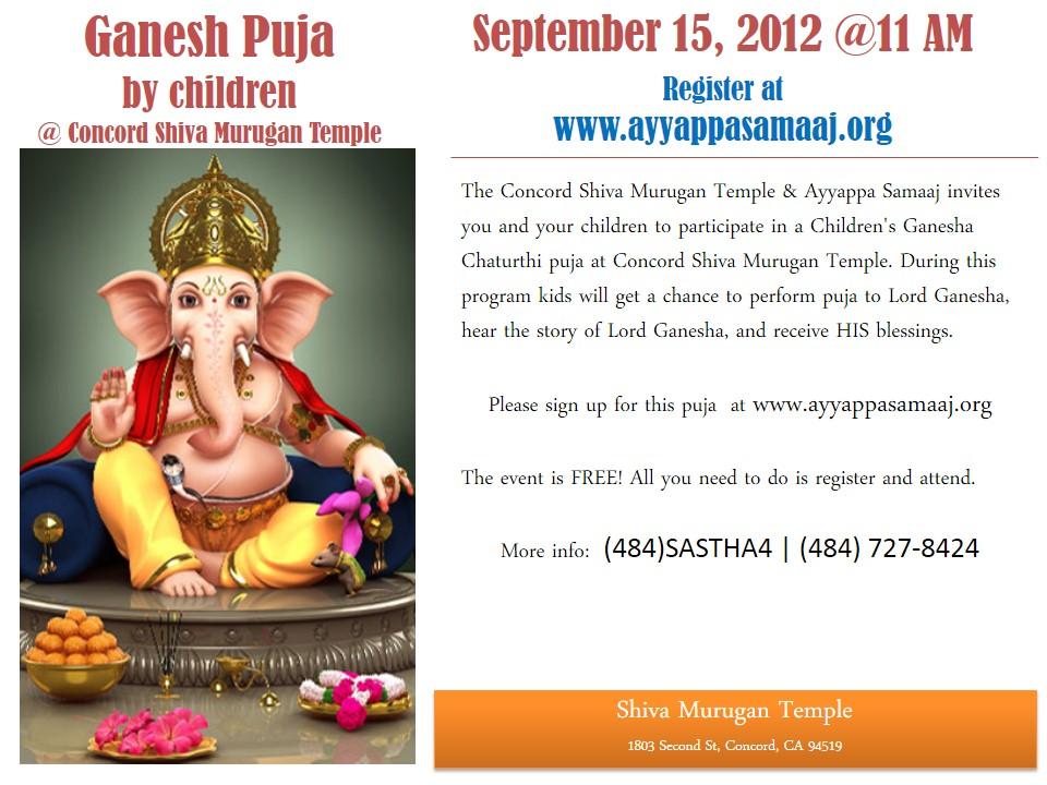 Invitation Letter Format For Ganesh Puja Invite