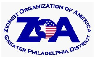 Zionist Organization of America-Greater Philadelphia District