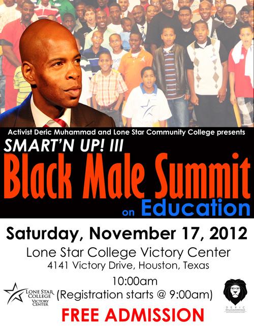 BlackMaleSummit2012