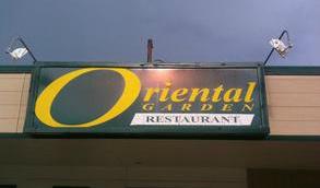 The Oriental Garden Restaurant