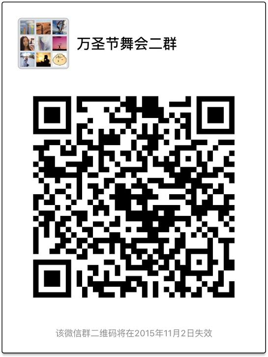 party QR code
