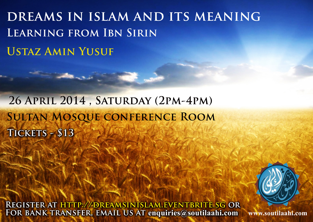 about Dreams in Islam and Its Meaning? Contact Sout Ilaahi Group