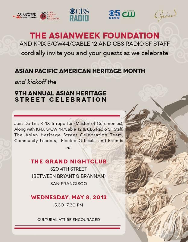 AHSC/APA Heritage Month Kickoff