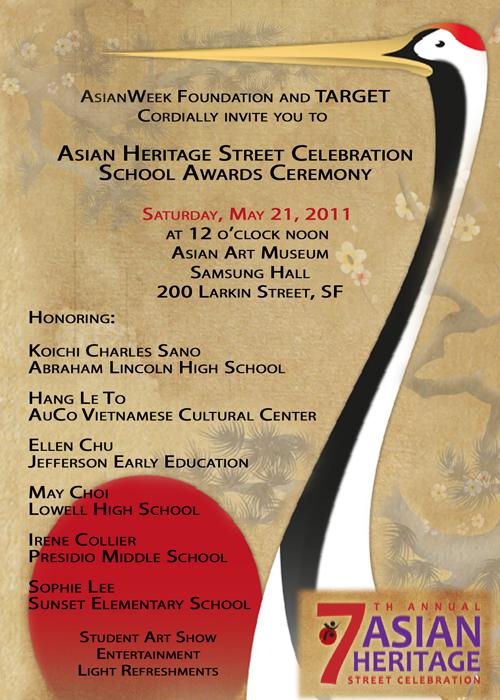 AHSC School Awards