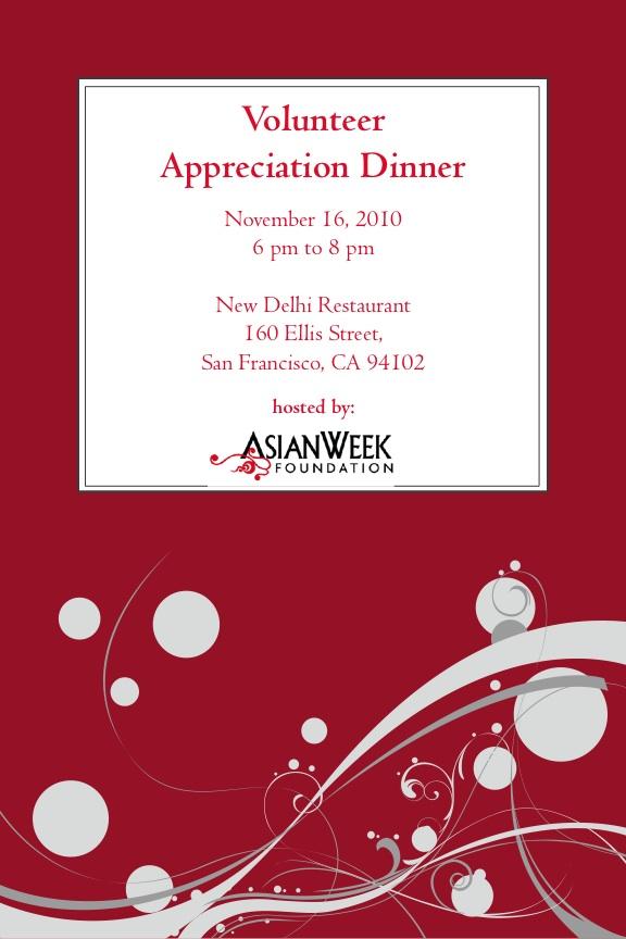 Volunteer Appreciation Dinner Invitation