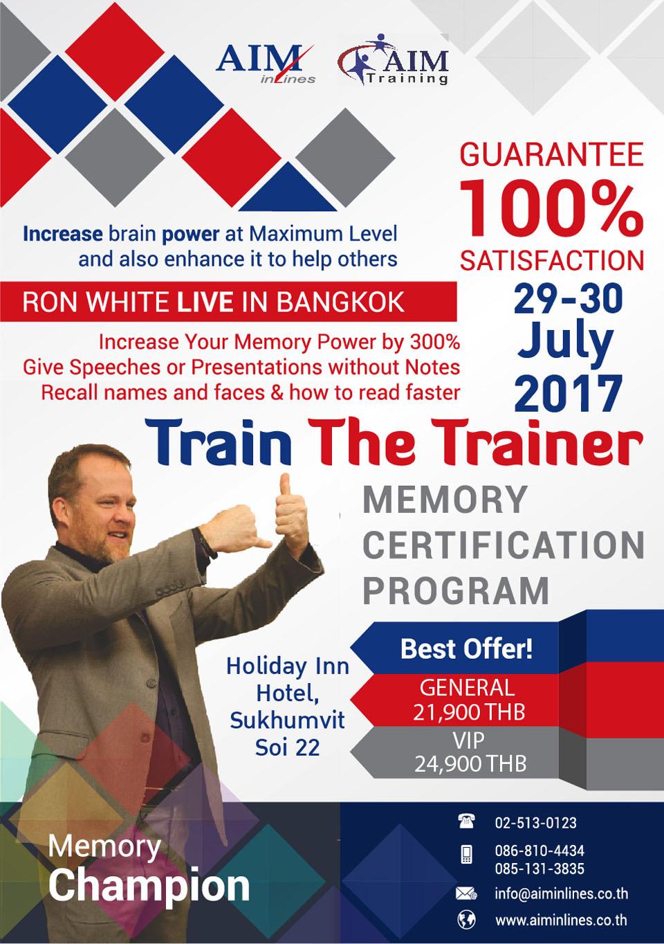 Ron White Seminar
