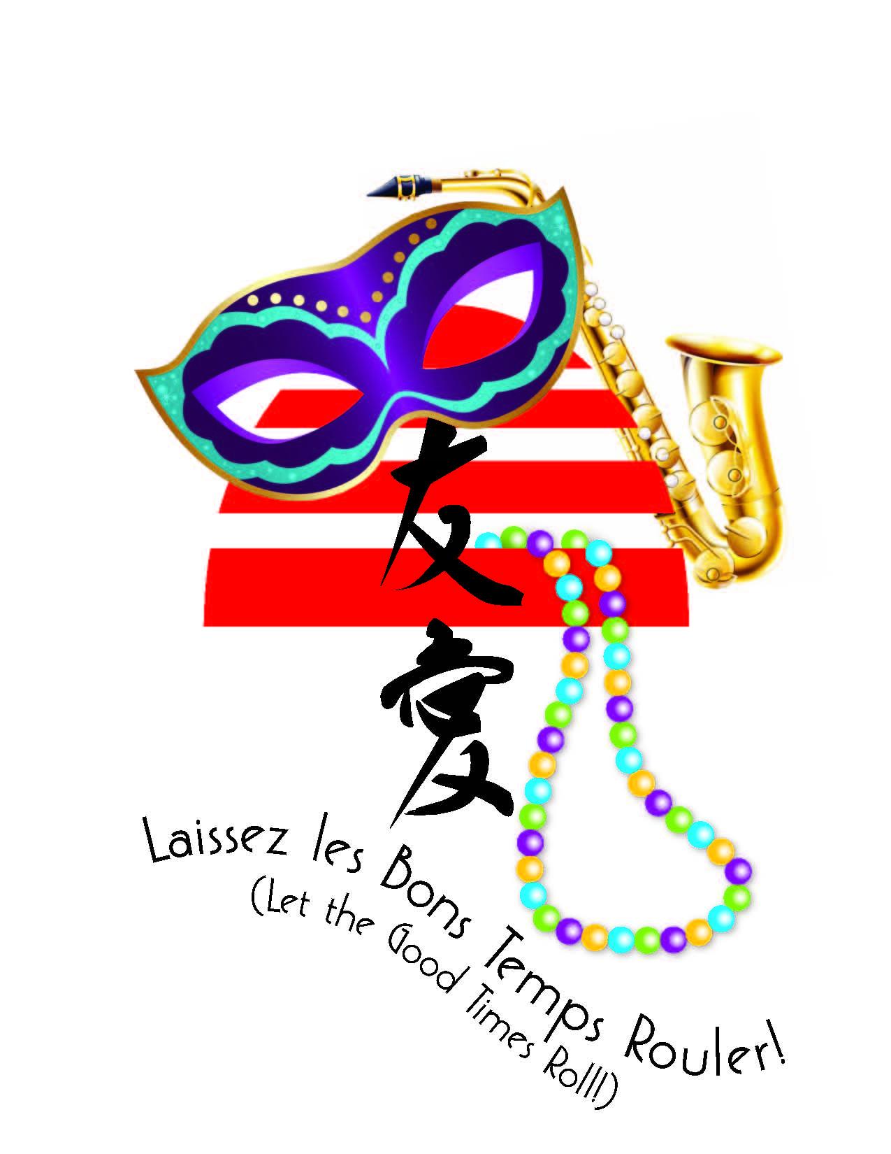 Yu-Ai Kai Mardi Gras Logo