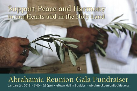 "informational image for the Abrahamic Reunion Gala, with the phrase, ""Support Peace and Harmony in our Hearts and in the Holy Land"""