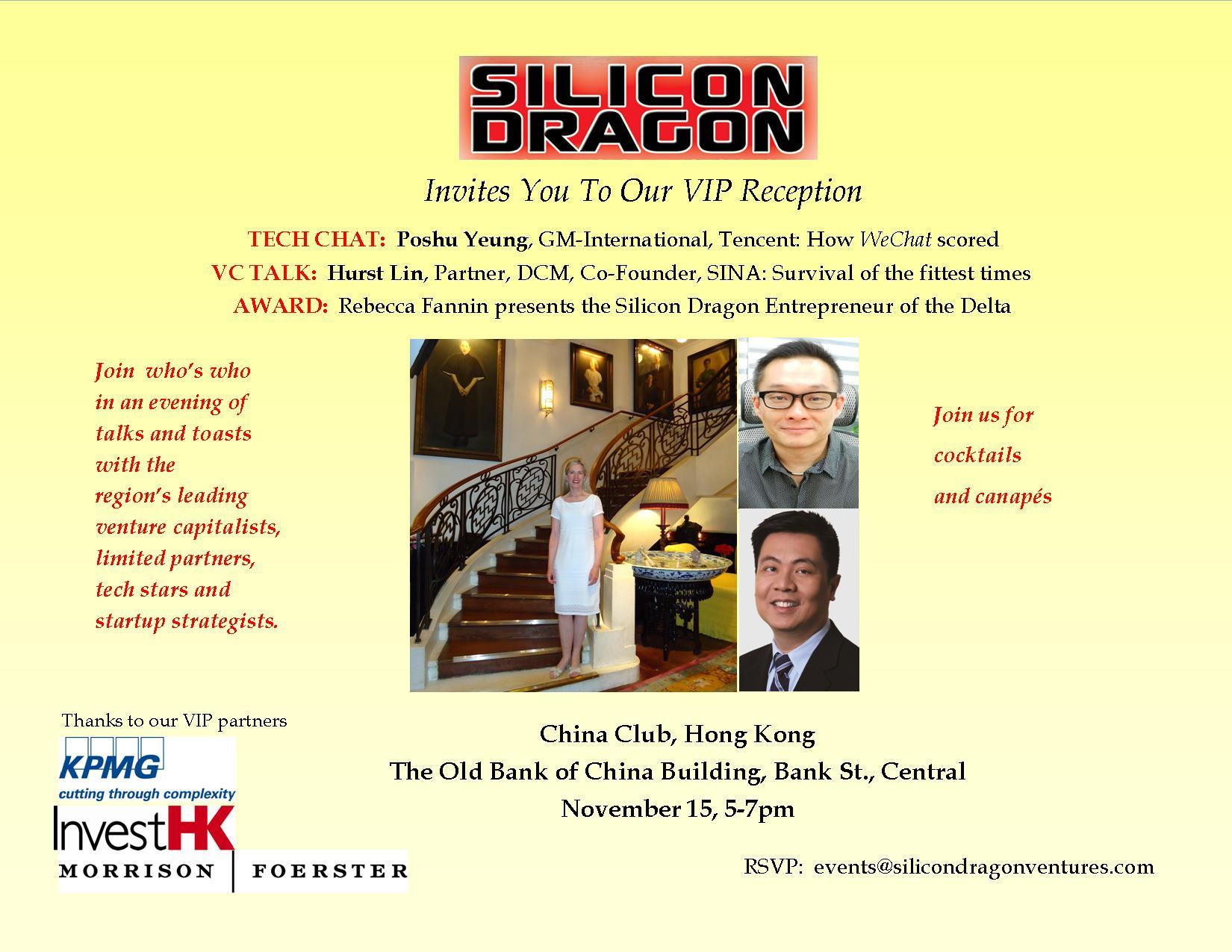 Invite to Silicon Dragon HK 2012