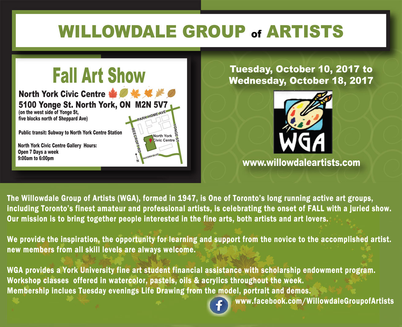 WGA 2017 FALL SHOW ABOUT