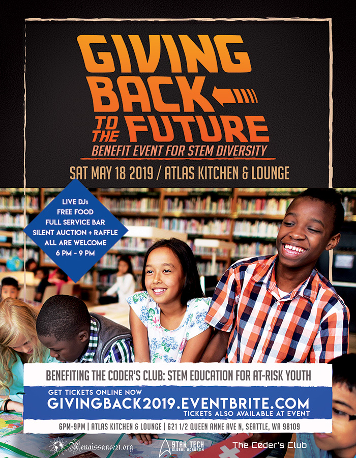 Giving Back to the Future 2019 Benefit Event Flyer