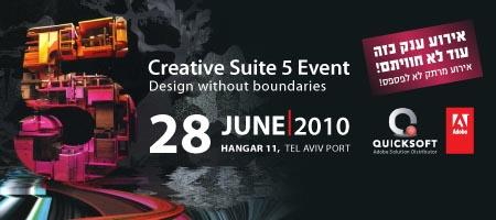 Event Ticket Creative – How to Design a Ticket for an Event