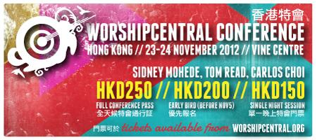 Worship Central Hong Kong 2012