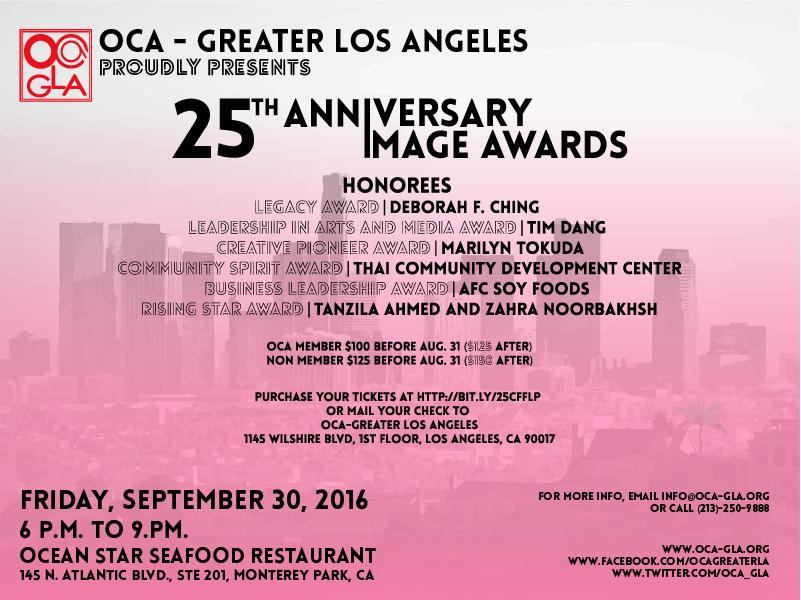 OCA-GLA 25th Image Awards