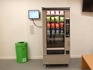 Vending Machine at the ODI