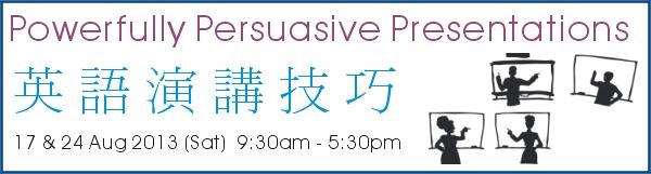 PMP Training - Presentations