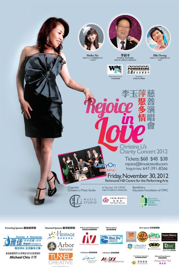 Christina Li Rejoice in Love Charity Concert