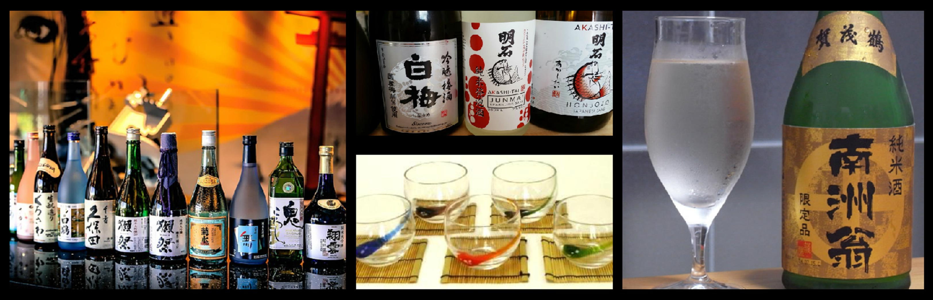 Chicago Sake Wine Festival Picture Collage