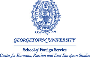 Center for Eurasian, Russian and East European Studies