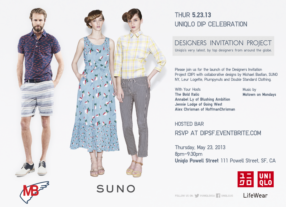 UNIQLO DIP Flyer