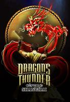 Cirque Shanghai Dragon's Thunder Group Leader Event