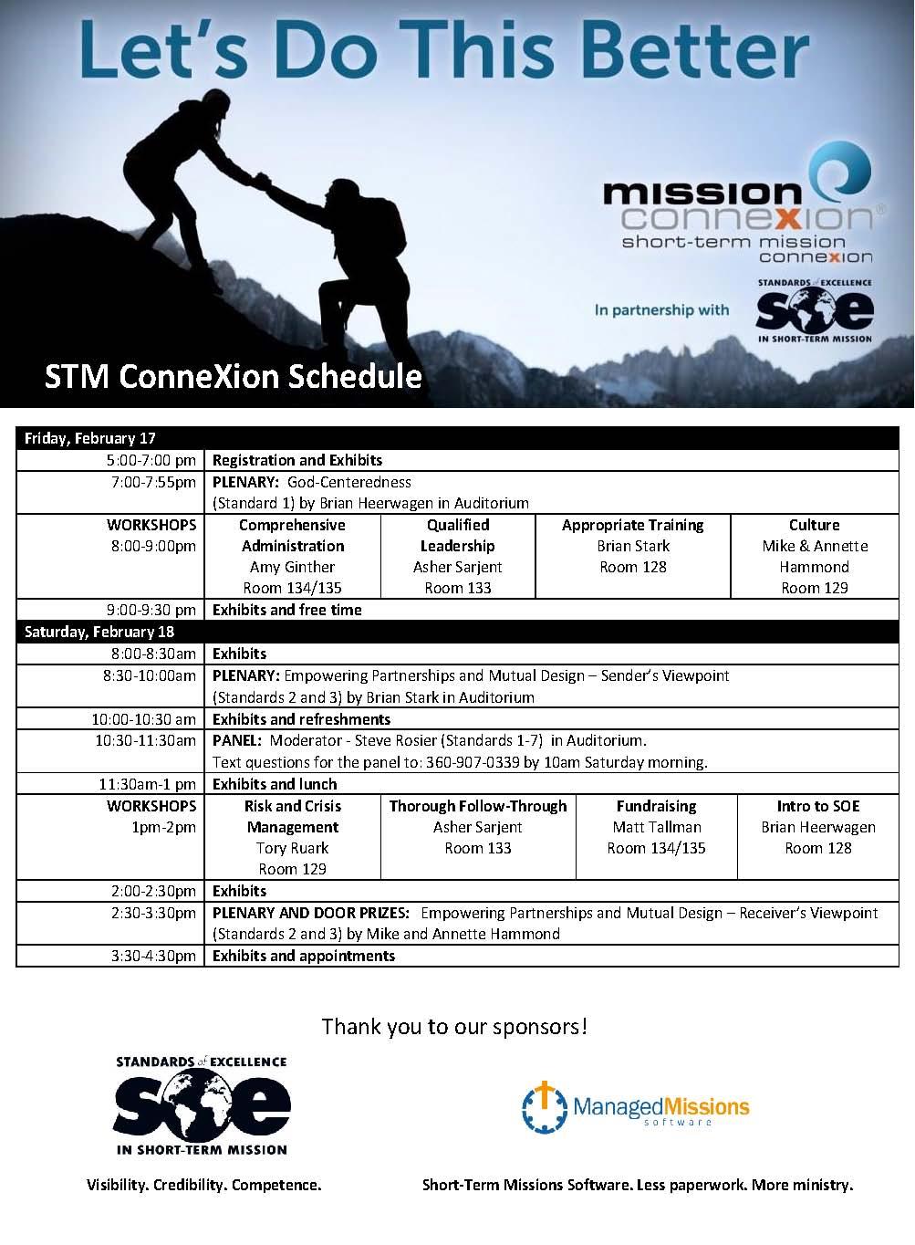 STM 2017 Sch-pg1