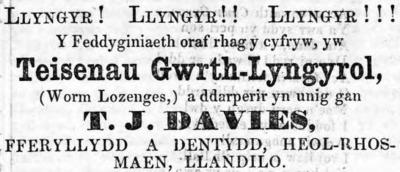 Hysbyseb am Deisennau Gwrth-Lyngyrol